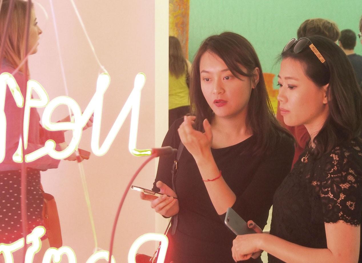 Sotheby's Institute, Los Angeles: Creative Industries Colloquium - Arts Media
