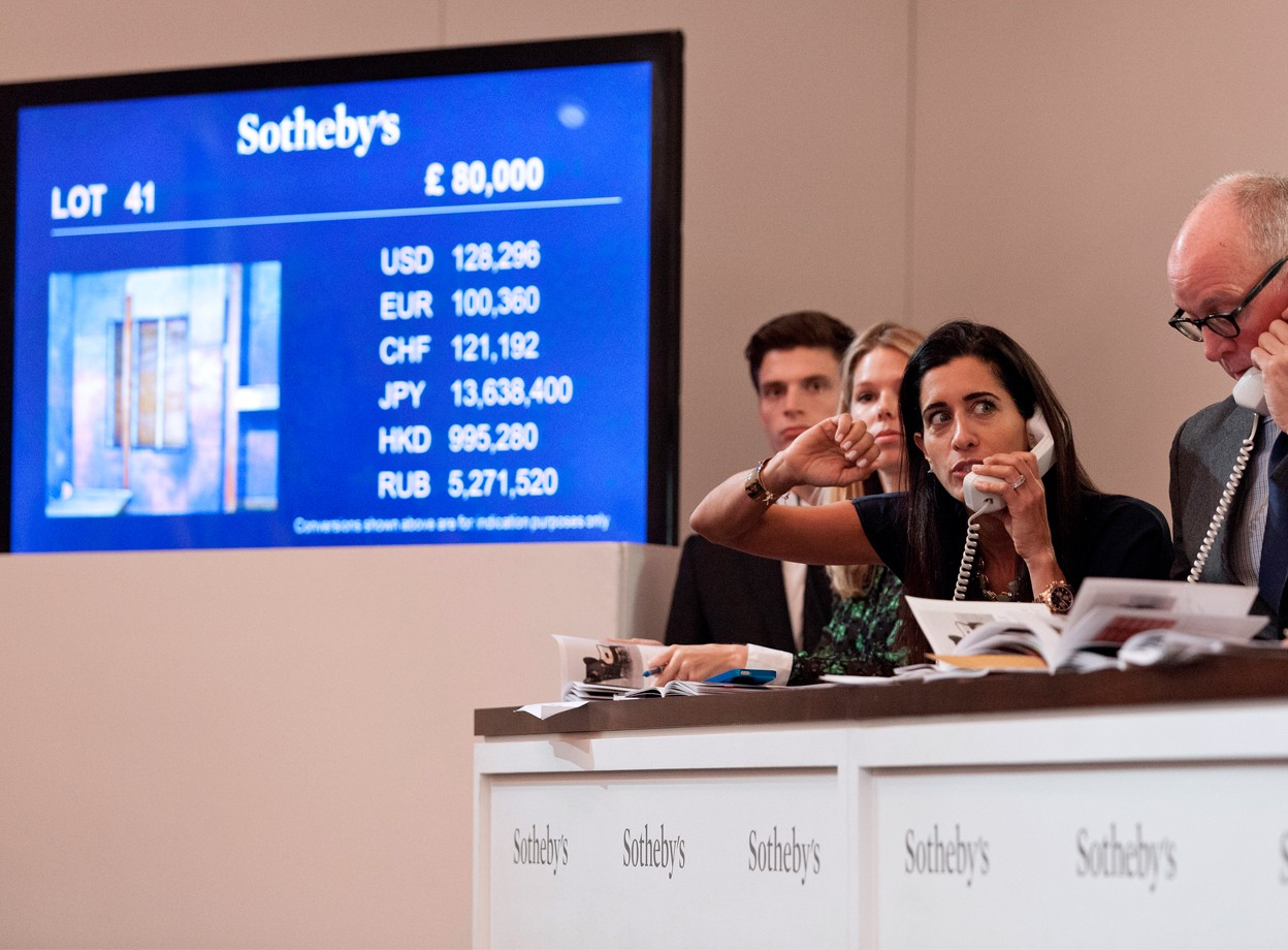Sotheby's Institute, New York: Speaker Series Women Leaders in the Art Market