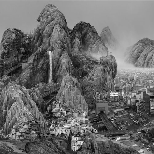 ShanShui Within: Opening Reception and Panel Discussion with Artists