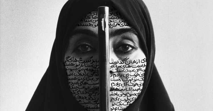 Artist Speaker Series: A Conversation with Shirin Neshat